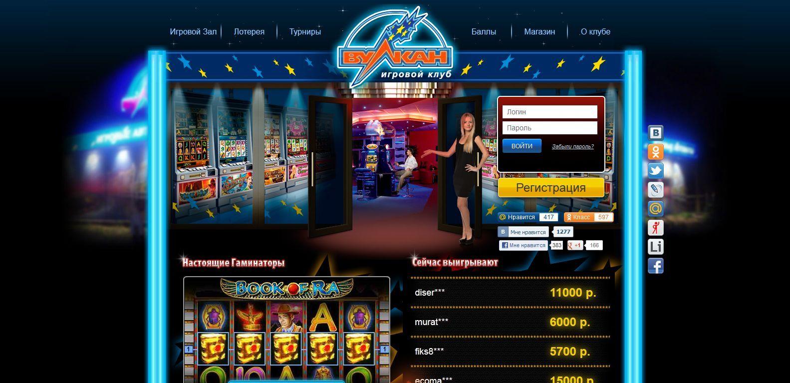 Игровые автоматы де люкс бесплатно