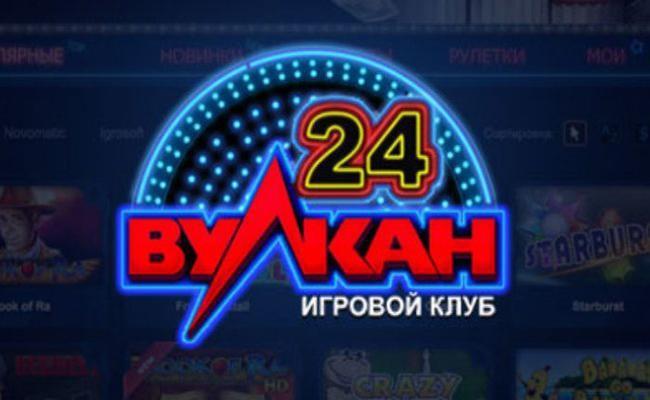 Отзывы казино вулкан 24 banana online casino