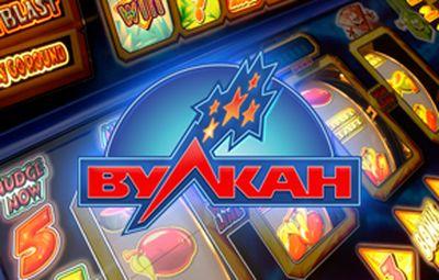 Играть онлайн казино вулкан все клубы вулкан можна ли обмануть игровые автоматы