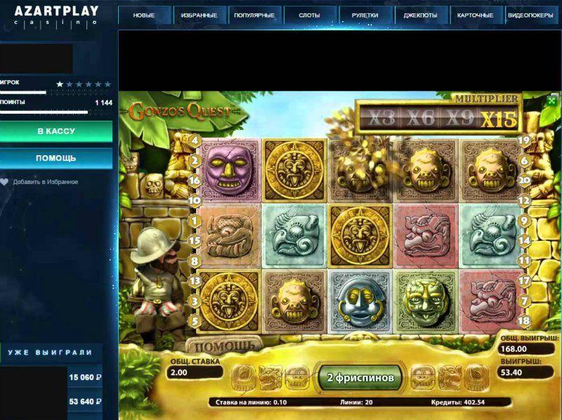 Ришелье Игровые Автоматы Онлайн