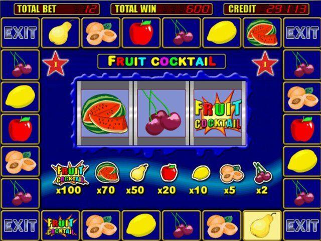 Преимущества Игровые Автоматы Бесплатно