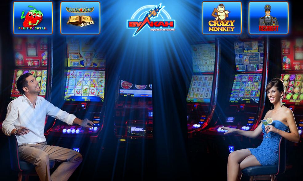 официальный сайт club vulkan казино онлайн