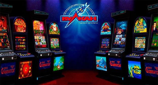 vulcan casino42