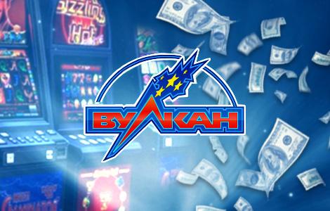 Казино вулкан играть на доллары игры казино рояль онлайн