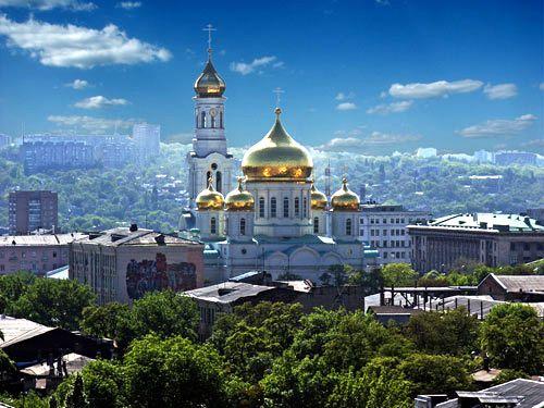 Порше Центр РостовнаДону