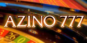 Приходите на рабочее зеркало Азино 777 azino777zerkalo.website.Azino777-300x150-300x150