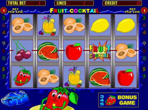 Игровые аппараты frukt twist бесплатно продаем игровые автоматы под лотерею