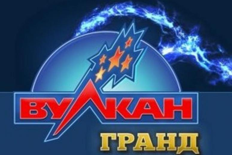 Вулкан гранд казино играть реклама казино вулкан при открытии браузера
