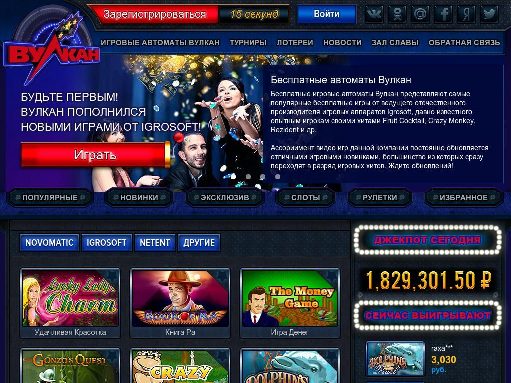 Играть онлайн бесплатно игровые автоматы в финляндии играть онлайн карты косынка паук одна масть
